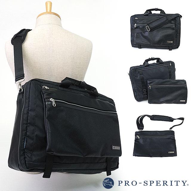 【即納】プロスペリティ メンズ レディース PRO-SPERITY ボストンバッグ (PCRA-04 SS16)【コンビニ受取対応商品】