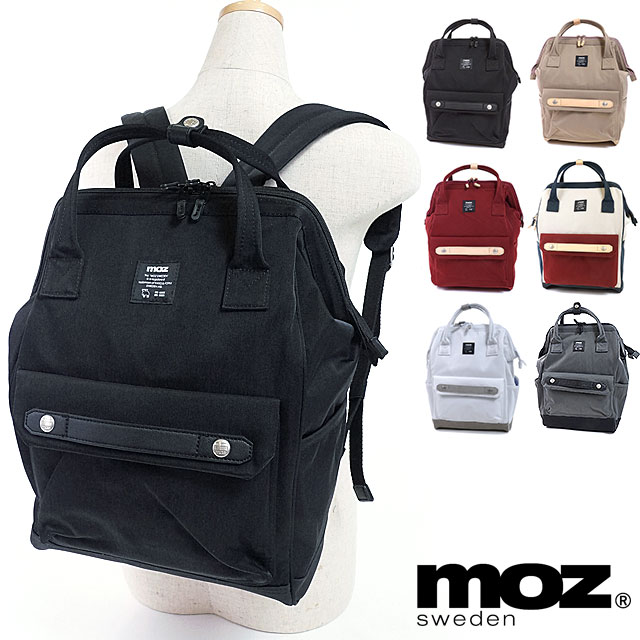 moz 伯劳鸟女士袋背包背囊背包 (ZZCI-07 FW16)