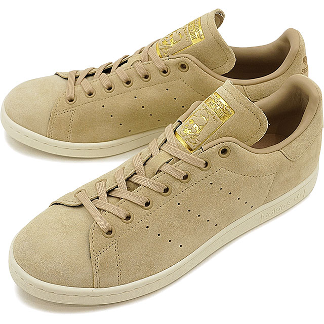 adidas originals stan smith kaki
