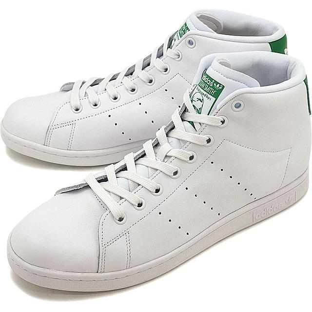 Adidas Originals BB0069 White Stan Smith Mid Shoes