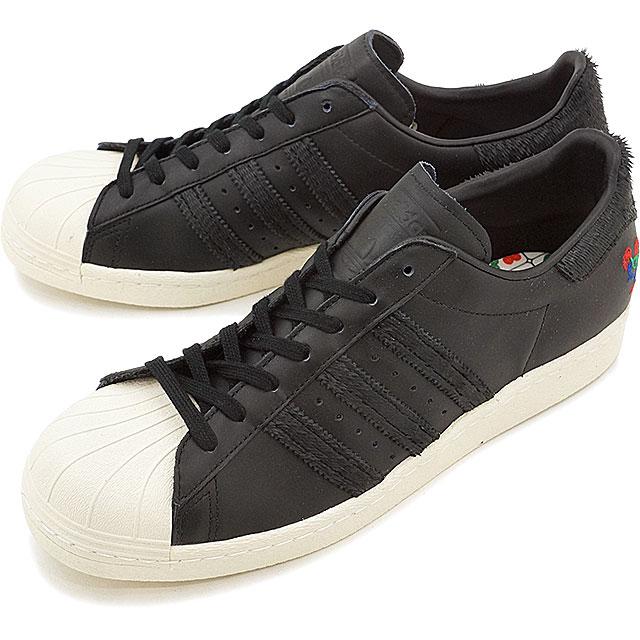 mischief: adidas Originals Adidas originals