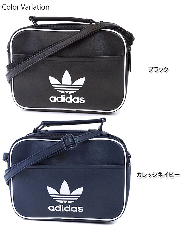 70027903504 adidas Originals Adidas originals MINI AIRLINER AC CLASSIC men gap Dis  Minie aligner AC classical music shoulder bag porch (BK2136 BK2135 SS17)