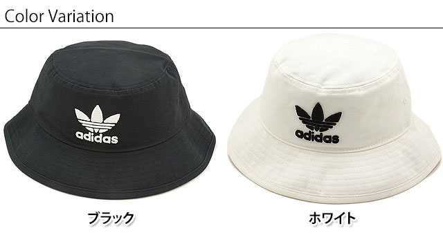 f4b14aaebc9 ... where can i buy adidas originals adidas originals bucket hat ac men gap  dis pail hat
