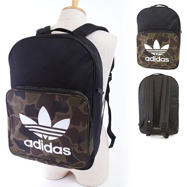 560bacf5c632 Buy original adidas backpack   OFF43% Discounted