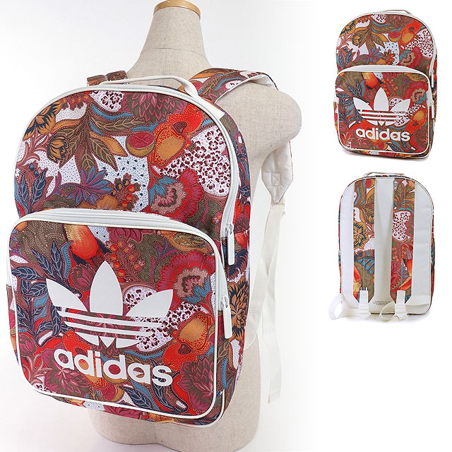 980461bce930c Adidas originals classical music backpack rucksack multicolored adidas  Originals FUGIPRABALI CLASSIC BACKPACK (BK7041 SS17) ...