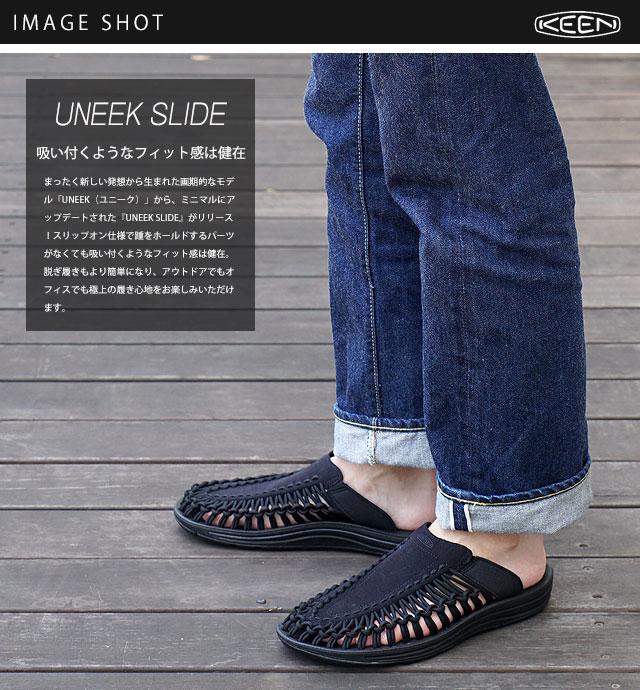 f449621d90a1 KEEN Kean unique slide sandal men UNEEK SLIDE MNS Black Black (1017218 SS17)