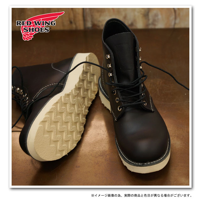 【返品サイズ交換可】レッドウィング クラシック ワークブーツ 6インチ ラウンドトゥ/プレーントゥ REDWING 8165 CLASSIC WORK BOOTS BLACK CHROME  靴