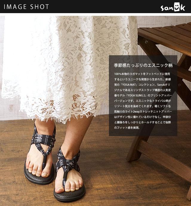 arrives exclusive deals buy popular mischief: SANUK サヌークレディースヨガマット material sandal Yoga ...
