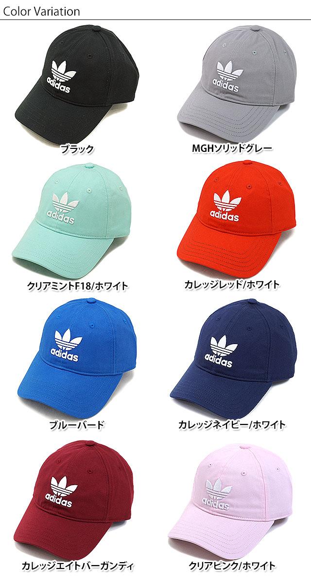 142c0491 ... アディダスオリジナルストレフォイルキャップ adidas Originals TREFOIL CAP [MLH55/BK7277 DJ0883  DJ0884 DJ0885 ...