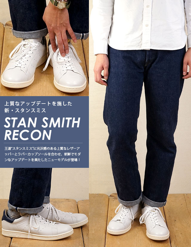 super popular 708fb 95deb adidas Adidas sneakers shoes men Lady's originals STAN SMITH RECON  スタンスミスリーコン R white /R white /C navy (CQ3033 SS18)