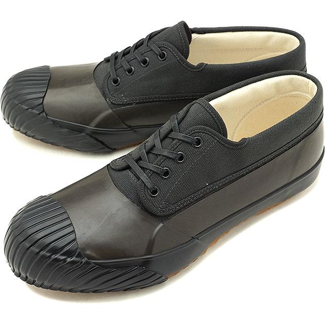 Moonstar FINE VULCANIZED ムーンスター ファインバルカナイズド メンズ・レディース 日本製スニーカー 靴 MUDGUARD マッドガード BLACK [54320846 SS18]