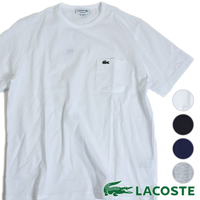 9829717b LACOSTE Lacoste men T-shirt POCKET TEE pocket T-shirt white black navy gray  (TH633EL SS18)