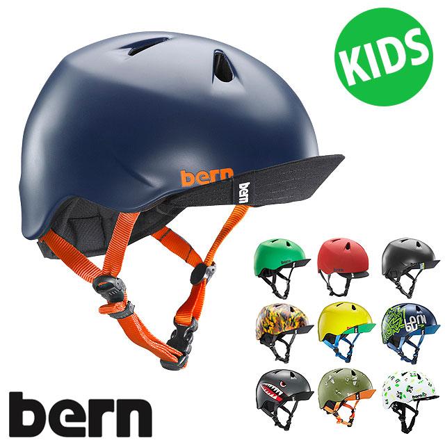 【即納】bern バーン ヘルメット Kids ジュニア NINO ニノ (VJB)【コンビニ受取対応商品】