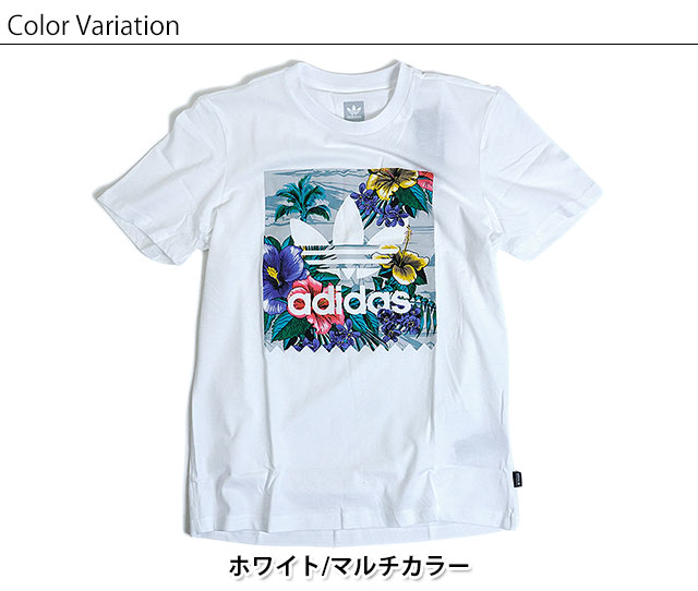le dernier 36f68 1aa48 adidas Adidas T-shirt men BB FLORAL TEE floral T-shirt adidas Originals  Adidas originals (EMF10/CF5844 SS18)