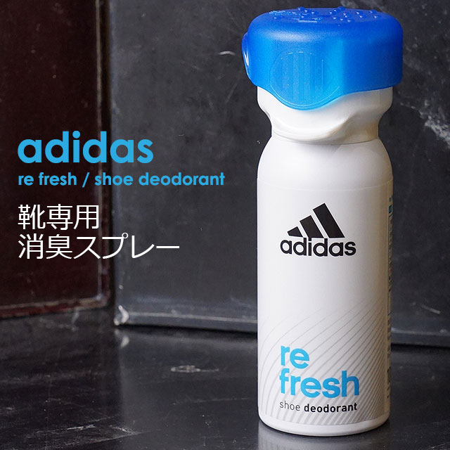 adidas re fresh shoe deodorant