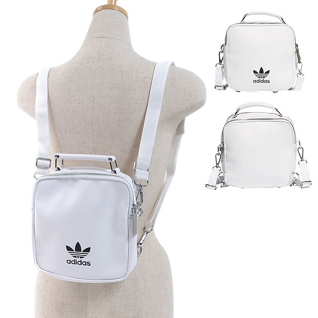 adidas originals white backpack
