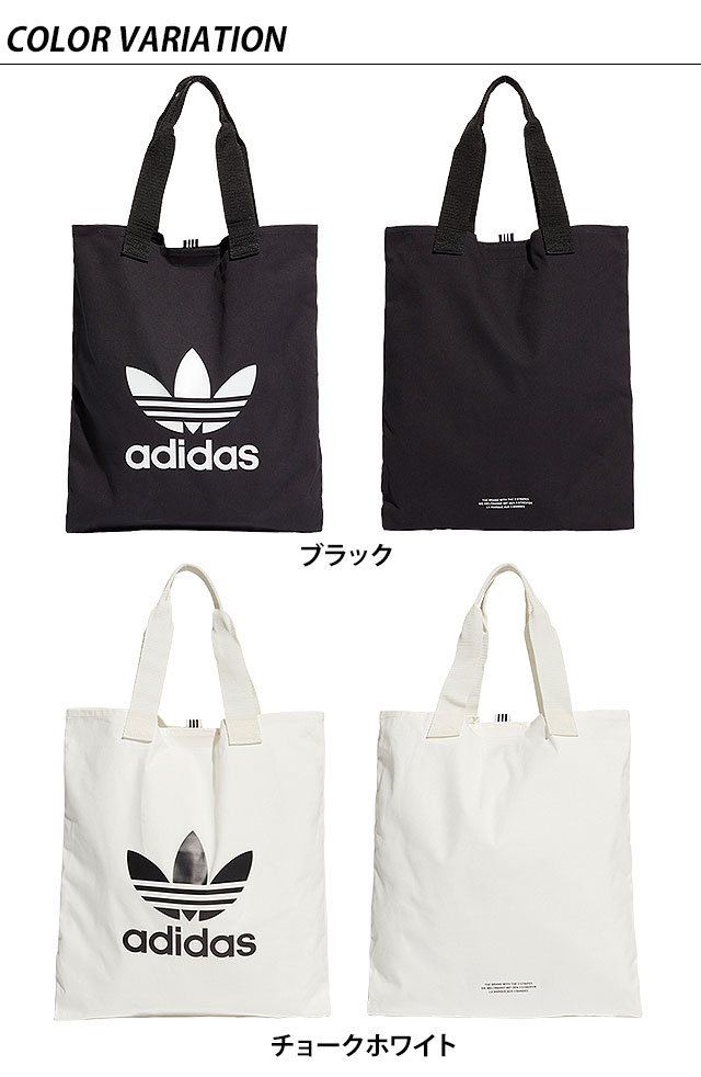 adidas Originals Shopper Bag