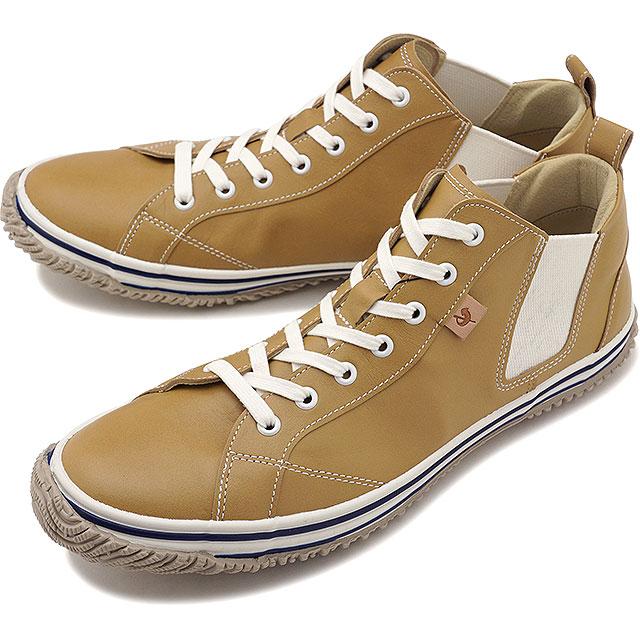 【返品送料無料】スピングルムーブ SPINGLE MOVE 日本製 サイドゴア カンガルーレザー SPM-442 メンズ レディース スピングルムーヴ スニーカー 靴 Beige [SPM442-22 SS19]