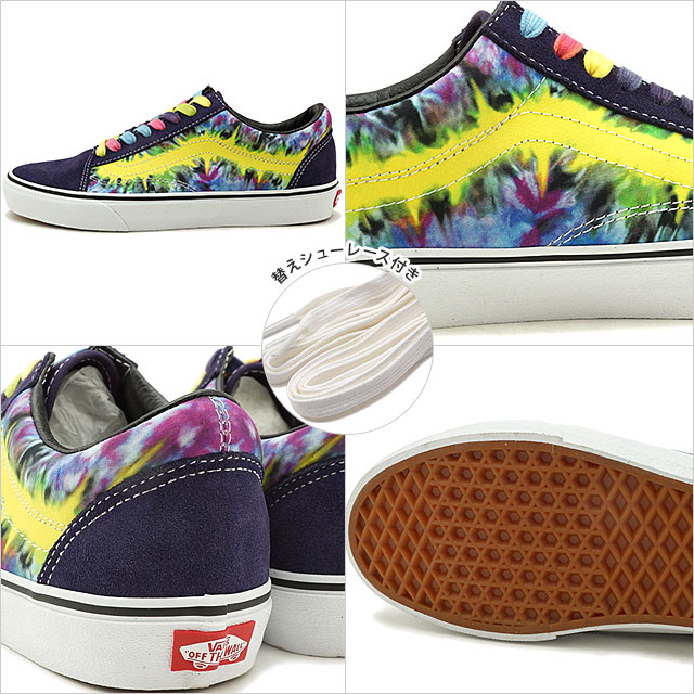 Vans VANS tie dyeing old school TIE DYE OLD SKOOL men station wagons sneakers shoes MYSTERIOSOTRUE WHITE [VN0A38G1VMO SS19]
