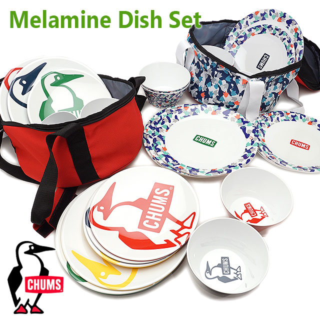 チャムス CHUMS メラミン ディッシュセット 収納ケース付き Melamine Dish Set メンズ レディース キャンプ アウトドア バーベキュー用品 お皿 ディッシュプレート [CH62-1237 SS19]
