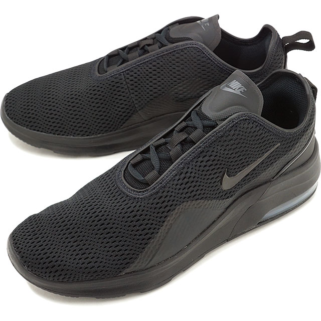 Nike NIKE Air Max motion 2 AIR MAX MOTION 2 men's lady's sneakers shoes black black アンスラサイトブラッ</p>                     </div>   <!--bof Product URL --> <!--eof Product URL --> <!--bof Quantity Discounts table --> <!--eof Quantity Discounts table --> </div>                        </dd> <dt class=