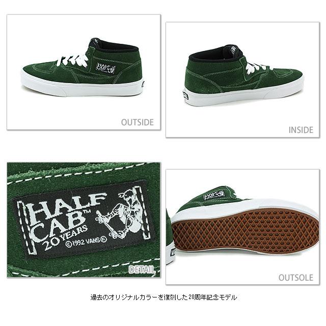 5aa51c8136 VANS vans sneakers CLASSICS HALF CAB classic half cab FOREST GREEN (  VN-0KWY5XC SS12 ) fs3gm