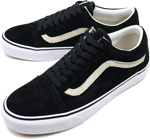 old skool vans suede