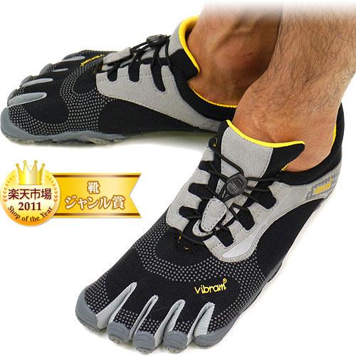 Vibram FiveFingers Vibram five fingers men's BIKILA LS Black/Grey Vibram five fingers five finger shoes barefoot ( M358 ) fs3gm