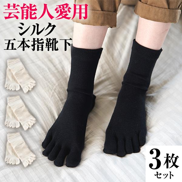 【女性】暑い時期にも足を温める靴下を探してください。(女性向け)
