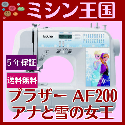 Another, Brother sewing machine MS201/MS-201 sold here blue MS201 only! ★ MS-201 ☆