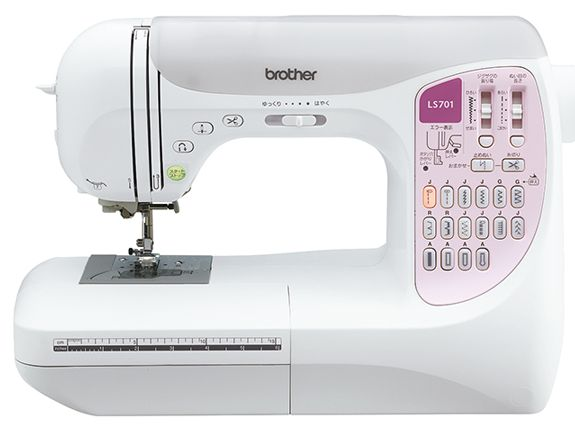 Brother computerized sewing machine LS700/LS-700 (blue) LS701/LS-701 (Pink) ★ LS700 ☆