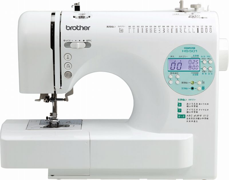 Start with sewing machine Brother sewing machine HS401/HS-401 wide table & foot controller with a sewing machine