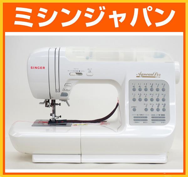 【中古】シンガー コンピューターミシン「SY-102」【送料無料】