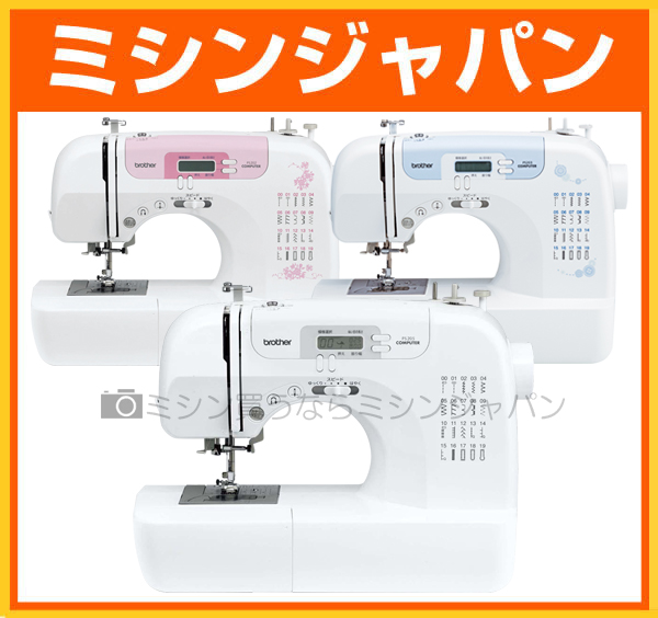 Mishinshop Brother Computerized Sewing Machine 'PS40PS40PS40 Best Brother Sewing Machine Hong Kong