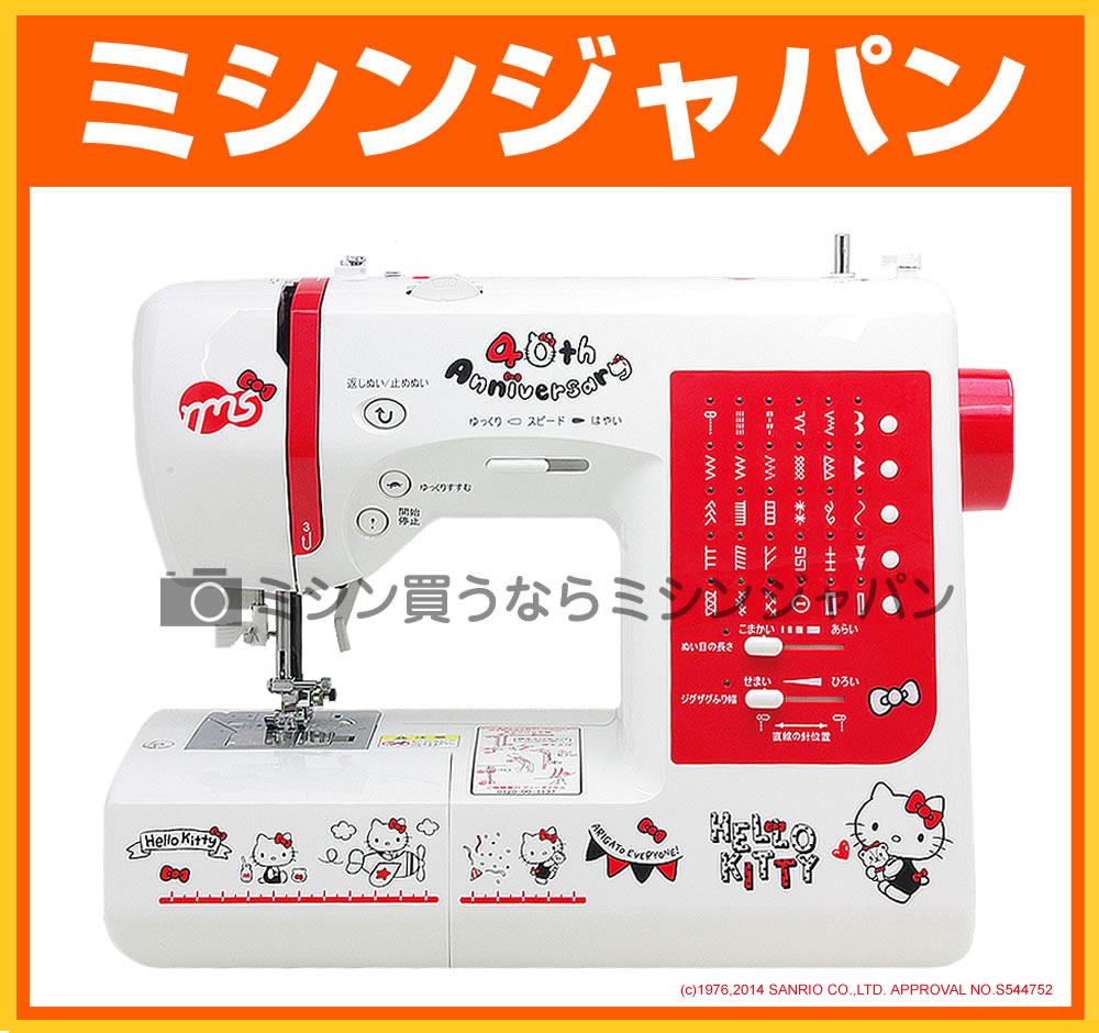 捷豹电脑缝纫机 NKT-40 (Hello Kitty 40 周年模型) 02P30May15/05P30May15/10P30May15
