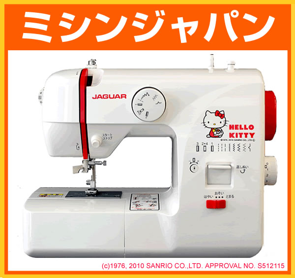Mishinshop Hello Kitty Jaguar 40P40Oct40P40Oct40 Rakuten New Brother 35th Anniversary Sewing Machine