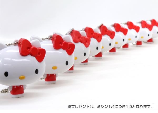 捷豹縫紉機 NKT-40 (Hello Kitty 周年紀念型號) 02P10Jan15/05P10Jan15/10P10Jan15