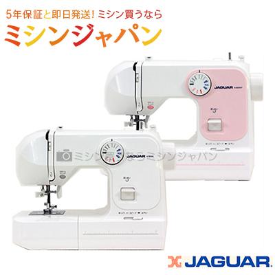 ジャガー 電子ミシン N800W/N800WP フットコン・ワイドテーブル付!ミシン 本体 コンパクト 初心者 はじめてミシン 簡単