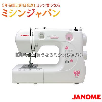 【ポイント10倍!】ジャノメ 電子ミシン「E-003」【送料無料】【5年保証】