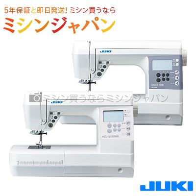 ジューキ(JUKI) コンピュータミシン 「HZL-G100WB/HZL-G100B」【送料無料】【あす楽】【5年保証】