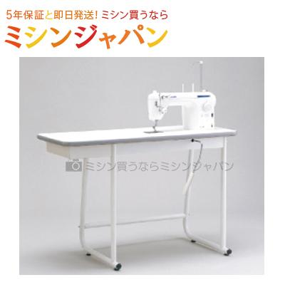 ジューキ(JUKI) 「シュプール専用テーブルJ-TR4 (職業用ミシン)」 [ミシンオプション]