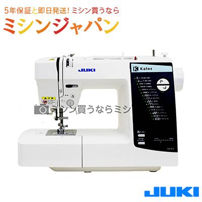 ジューキ(JUKI) コンピューターミシン 「HZL-K10」 【送料無料】【5年保証】