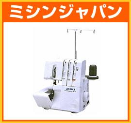 ジューキ(JUKI) 「MO-113」 【送料無料】【5年保証】