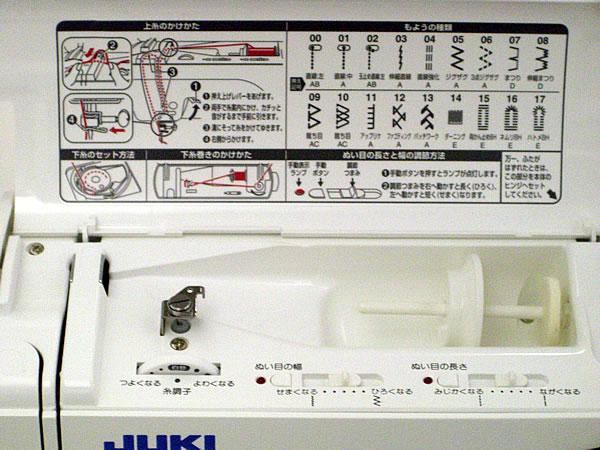 縫紉機 Juki (JUKI) ' 藿香 T470' 02P30Nov14/05P30Nov14/10P30Nov14