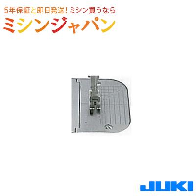ジューキ 薄物用押え 公式ストア 職業用ミシン 上品 JUKI ミシンオプション JUKI職業用ミシン用の押さえです