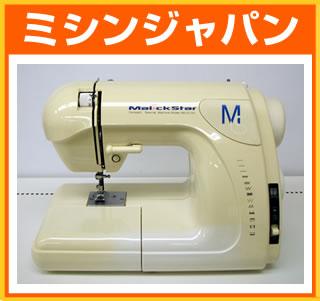 "亞克斯山崎電動縫紉機""MS-9100""(MALICK STAR)02P04Jul11"