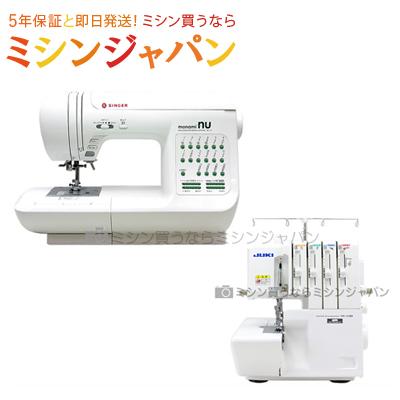シンガー「モナミヌウSC117/SC100」 と JUKI 「MO-114D」 の2台セット 【送料無料】【5年保証】