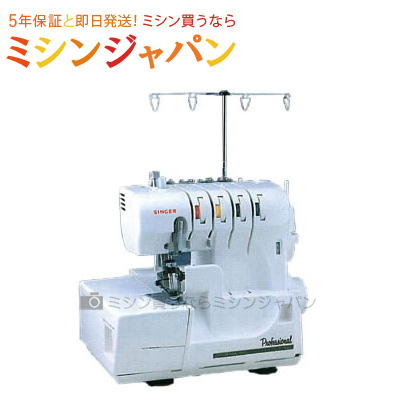 シンガー ロックミシン 「S400」 【送料無料】【5年保証】