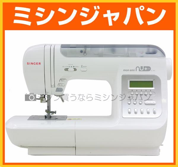シンガー コンピューターミシン 「モナミヌウプラスSC200」【送料無料】【5年保証】