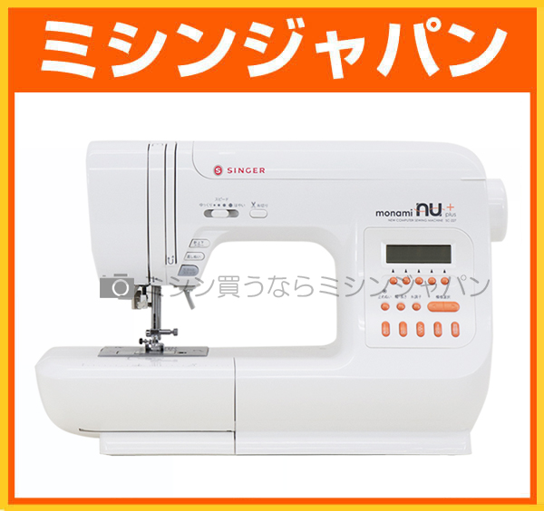 Mishinshop Singer Sewing Machine モナミヌウ Plus SC40/SC40 Stunning Singer Sewing Machines Malta